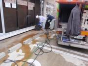 排水管清掃後